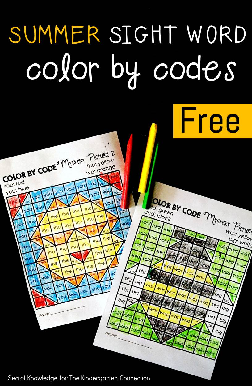 These summer sight word color by codes are perfect for Kindergarten readers and are sure to get your students wanting to learn their sight words!