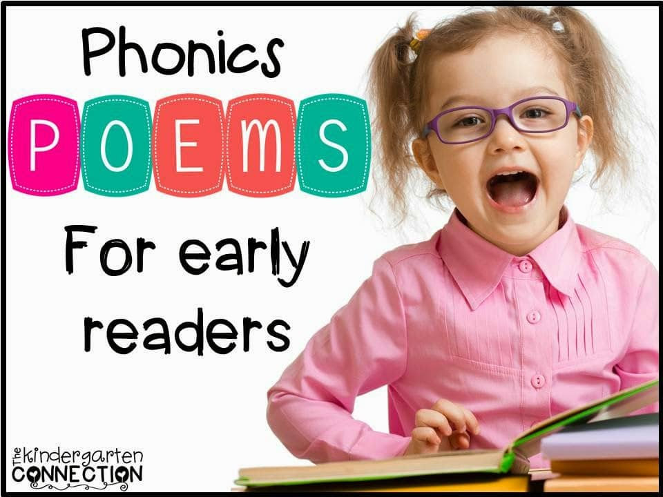 math worksheet : phonics poems for early readers and freebies!  the kindergarten  : Easy Poems For First Graders To Memorize