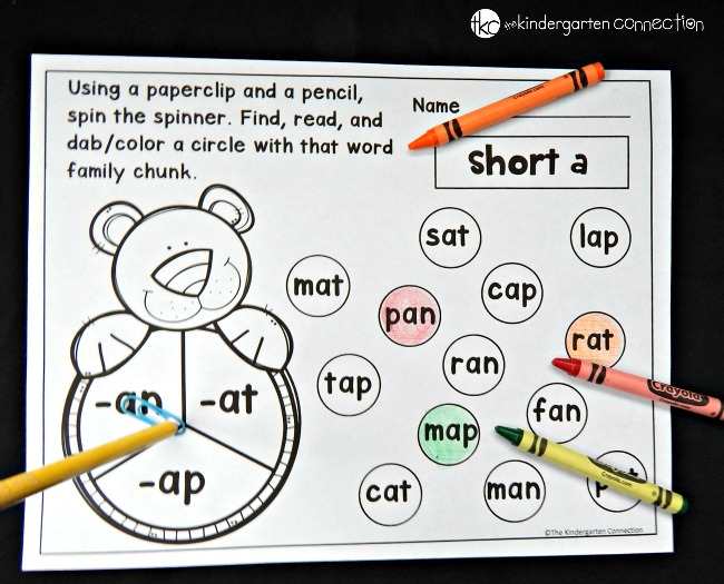 CVC Word Families spinner games are a fun and FREE way to practice word families!