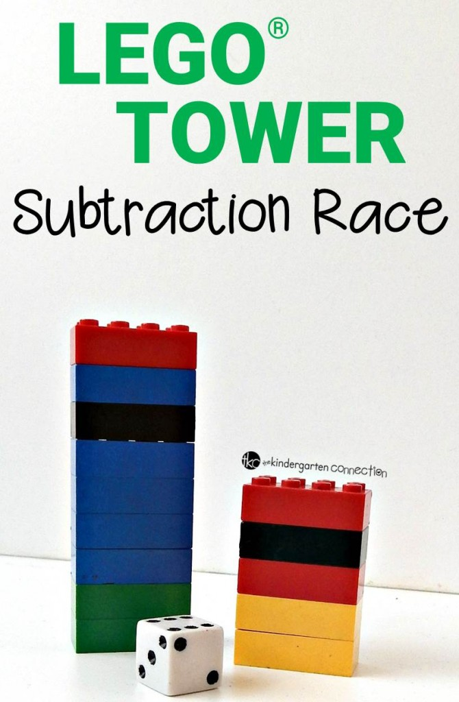 Subtraction Lego Game - The Kindergarten Connection