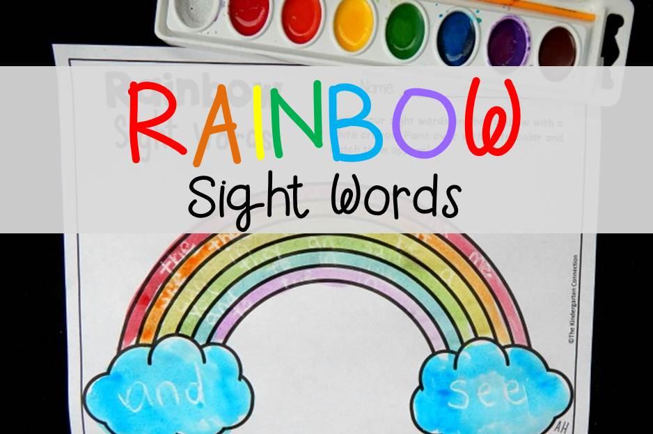 Rainbow Sight Words The Kindergarten Connection