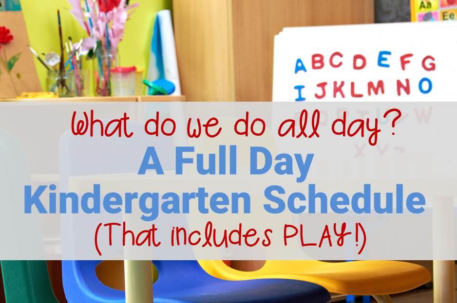 full day kindergarten schedule main image