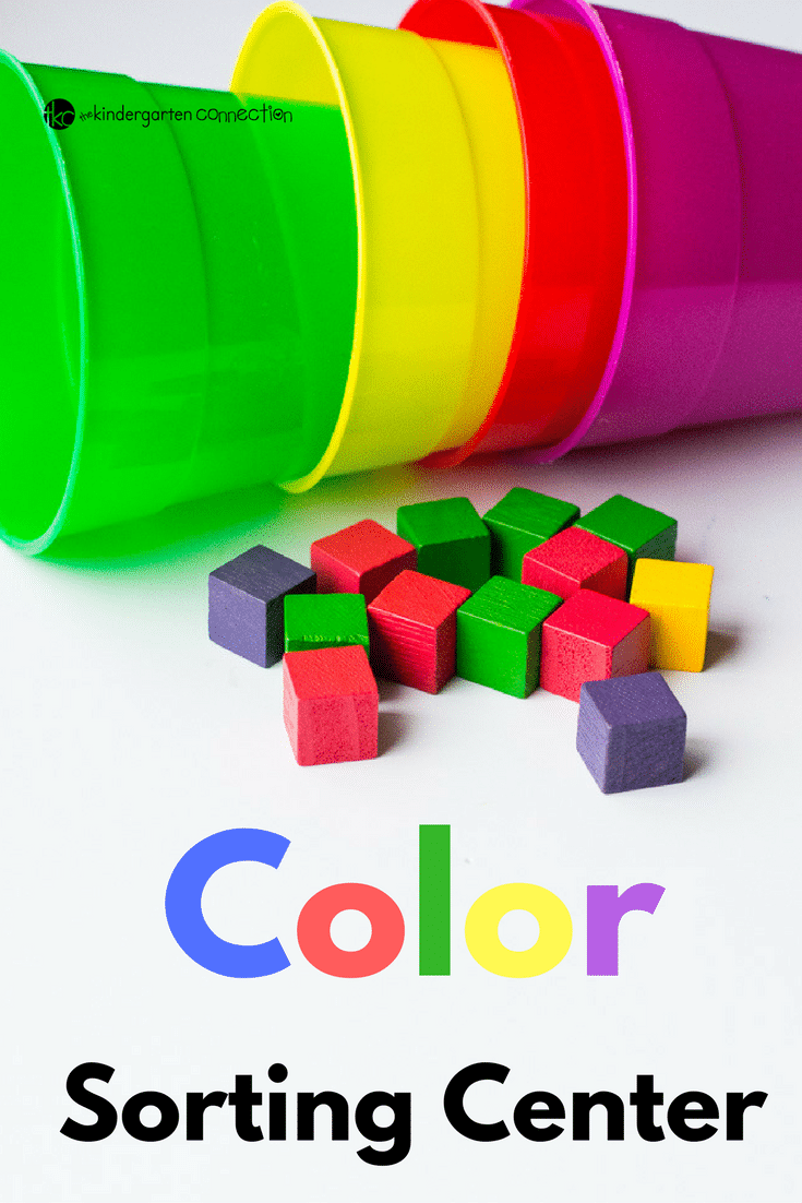Color Sorting Center Activity - The Kindergarten Connection