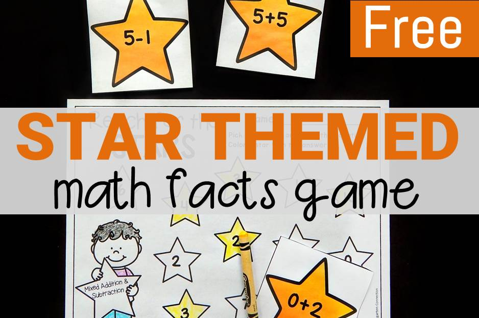 Star Themed Printable Math Facts Game