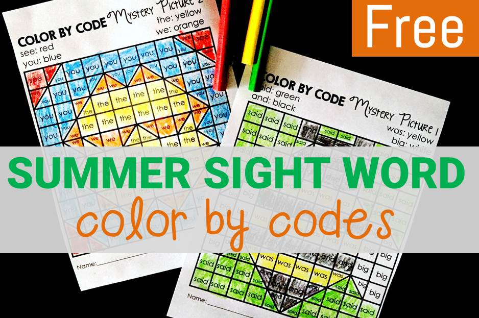 Summer Sight Word Color By Codes