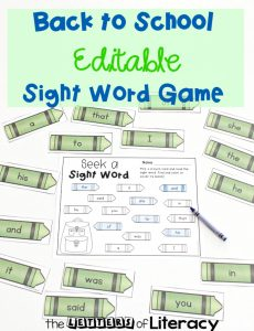 Back to School Editable Sight Word Game