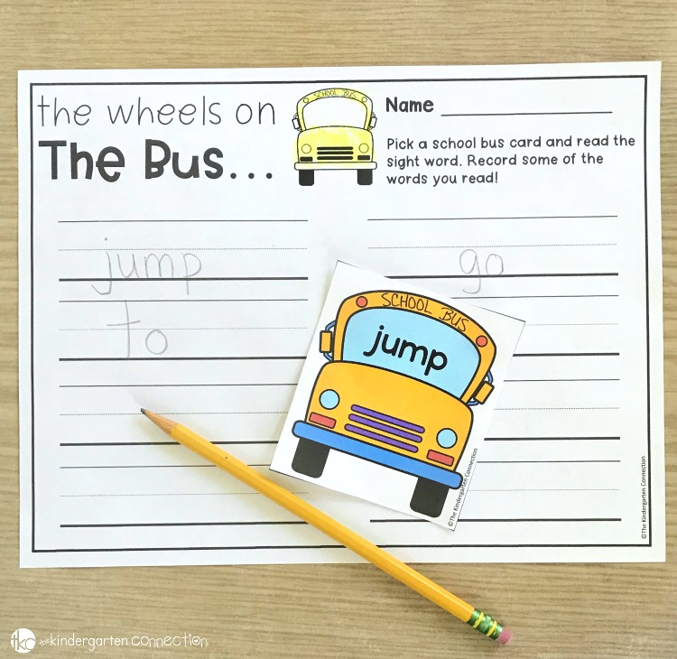 editable sight word center back to school