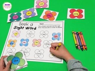 Editable Spring Sight Word Activity